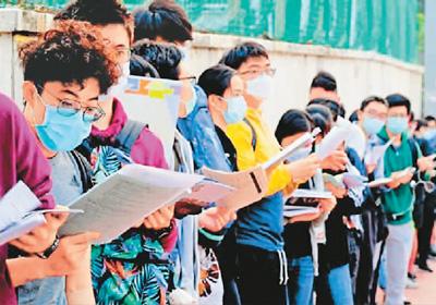 团结香港基金提出13项建议:让通识科教育回归育人初衷