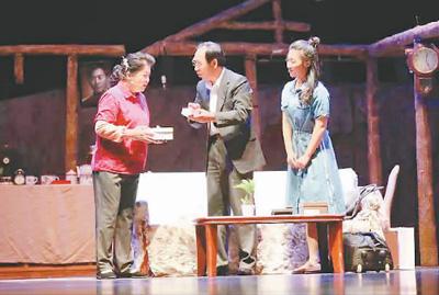 两岸创作人联手打造话剧《漂洋过海来看你》在京上演