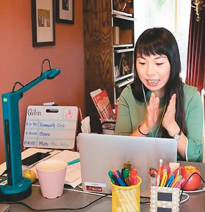 美国华人教师网上迎接新学期