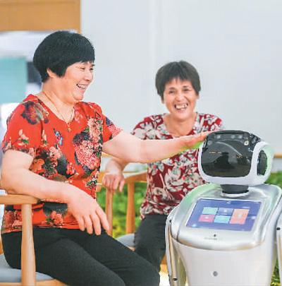 安徽:到2025年在全省基本建立智慧养老产业体系
