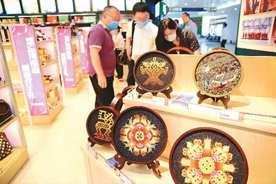 菲娱3注册:新旅游 新消费