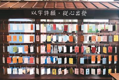 汉字,两岸文化交流的纽带城市推广序列号