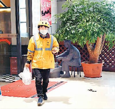 美团网团购网广州_生活服务业涌现大量新业态