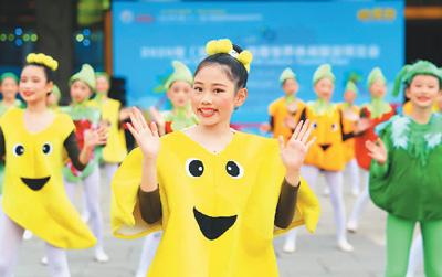 海尔电脑广州维修网点海岛欢乐节