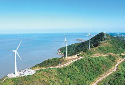 中国为全球环境治理作贡献(环球热点)