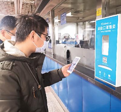 北京地铁出现了自助口罩售卖机
