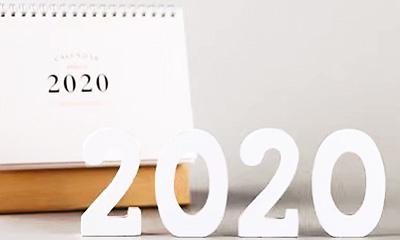 2020哪些社会热点跟你有关?