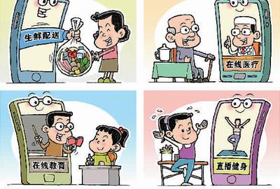 中国互联网消费生态大数据报告出炉—— 网上消费有哪些新风向?(网上中国)
