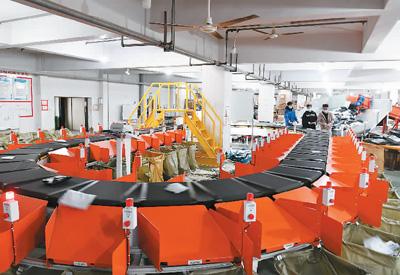 出口增长四成、规模创历史新高 跨境电商增长势头猛