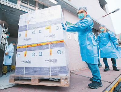 新冠疫苗运抵港澳