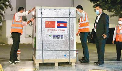 中国疫苗助力全球抗疫