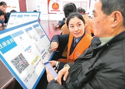 中國發布長三角G60科創走廊建設方案覆蓋9市(區)