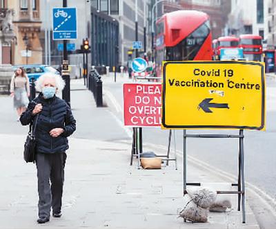 """英国试水""""新冠疫苗护照"""""""