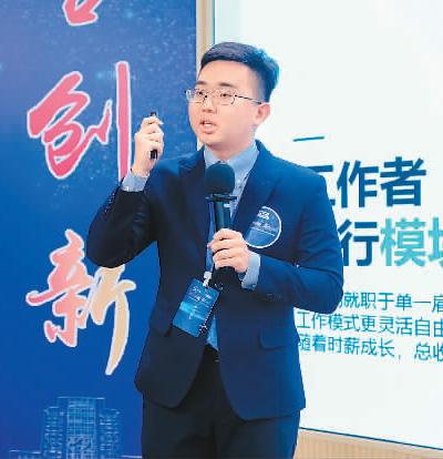 """""""北漂创客""""徐韬:""""这里是青年创业的最好舞台"""""""