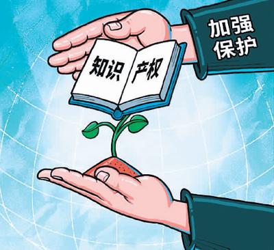 中国向知识产权创造大国迈进