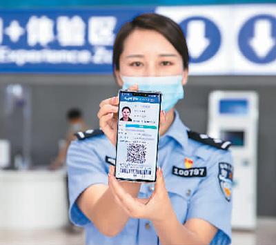 国内28个城市推行电子机动车驾驶证