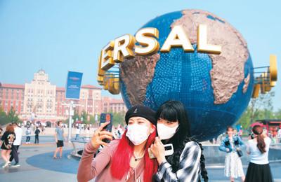 北京环球影城,带来新体验
