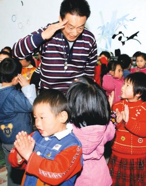 外来务工人员子弟北京上学