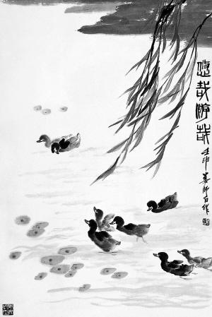 卓尔不群(东方书画名家) ——娄师白先生的艺术特色 高占祥-兼容
