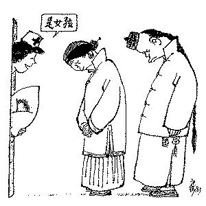 找规律(漫画漫画)之漫话全彩花木兰图片
