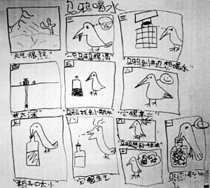 画图学课文 乌鸦喝水 我在海外教中文图片
