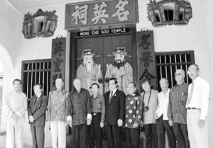 马来西亚槟城建立中华姓氏研究中心