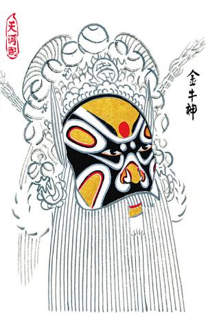 牛郎京剧海报矢量图