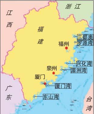福建海岸线长达3324公里.