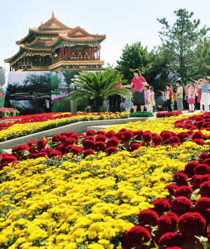 """(原创)随我逰北京(二) - 栏杆拍遍@ - """"漂泊生涯""""的博客"""