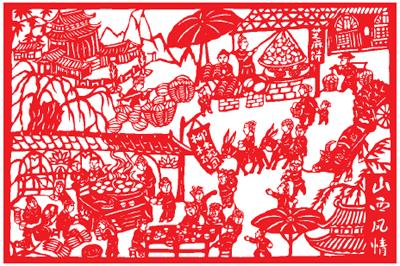 中国梦剪纸作品图片_手工剪纸作品_著名剪纸作品_少儿