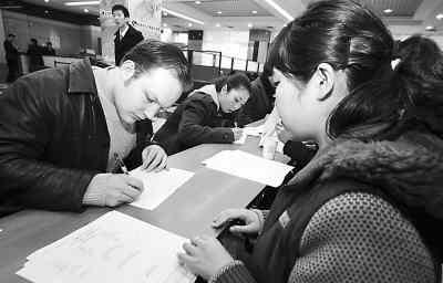 美国人口_北京外籍人口