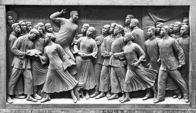 《满江红—中华英烈祭》 - 不知有汉 - 不知有汉