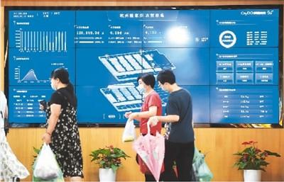 """按下我国数字经济发展的""""快进键"""" 为中国经济注入新动能"""