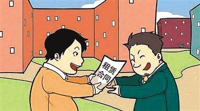 民法典关于房屋租赁的相关规定(律师信箱)