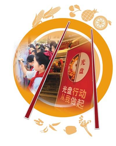 治理餐饮浪费,中国锲而不舍钉钉子!