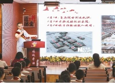 """3亿师生重返校园特殊的""""开学第一课"""""""