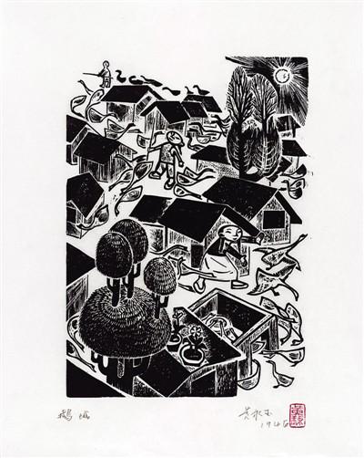 """""""入木——黄永玉版画艺术展""""在北京画院美术馆开幕"""
