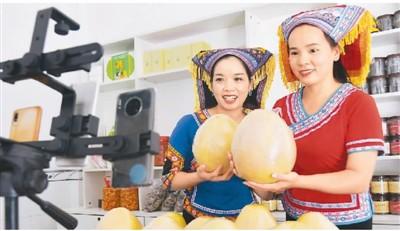 """菲娱3注册:新型消费将成经济""""加速器"""""""