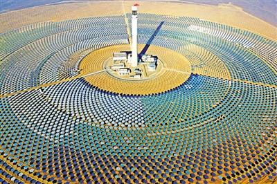 中国能源发展进入新时代(锐财经)