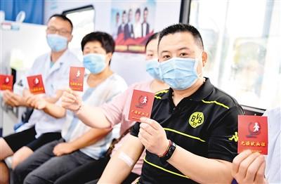 无偿献血,中国位居全球前列