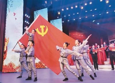 喜迎中国共产党百年华诞