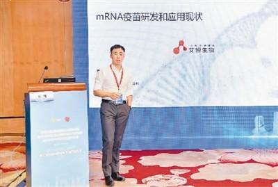 全力研发新冠mRNA疫苗(庆祝中国共产党成立100周年·侨胞说·祖国在我心中(19))