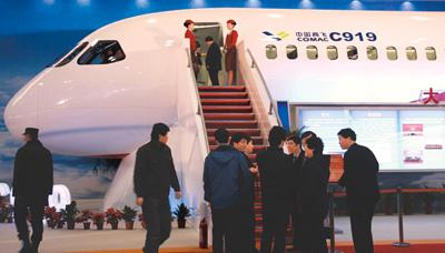 中国大飞机c919成功首飞
