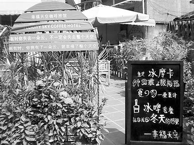 咖啡店黑板报布置图片