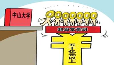 舶来品的变异 - 中国MBA:如何走出浮华竞逐名利场?