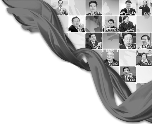 中国新一届部长的特点和难题 - 一心一意 - 一心一意的博客