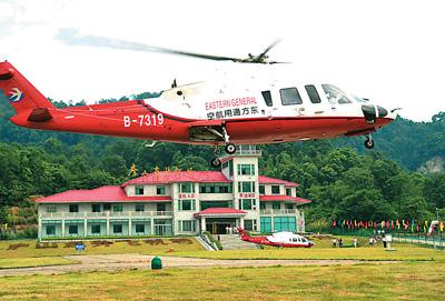 庐山观光直升机将运营