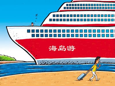 在此期间,浙江舟山,广西涠洲岛,河北唐家湾等都提出了打造国际旅游岛