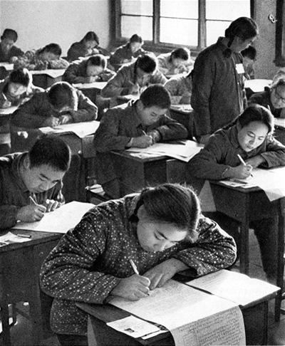 1977年,我国恢复高考.图片