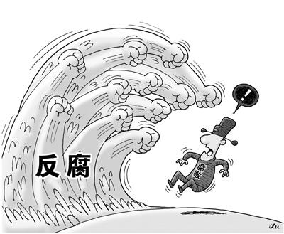 从十八大到APEC:读懂大时代里的中国政治